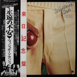 Wishbone Ash – There's The...