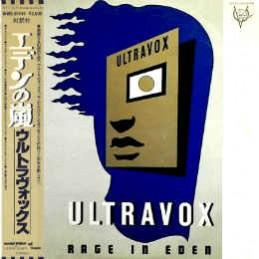 Ultravox – Rage In Eden