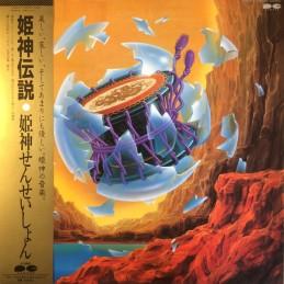 Himekami Sensation -...