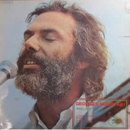 Georges Moustaki – Prelude