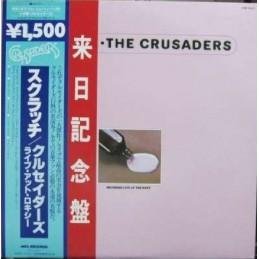 The Crusaders – Scratch