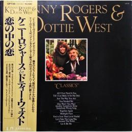 Kenny Rogers & Dottie West...
