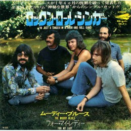 The Moody Blues – I'm Just...