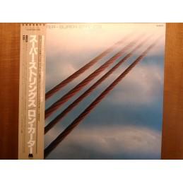 Ron Carter – Super Strings