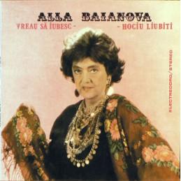 Alla Baianova – Vreau Să...