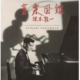 Ryuichi Sakamoto –...